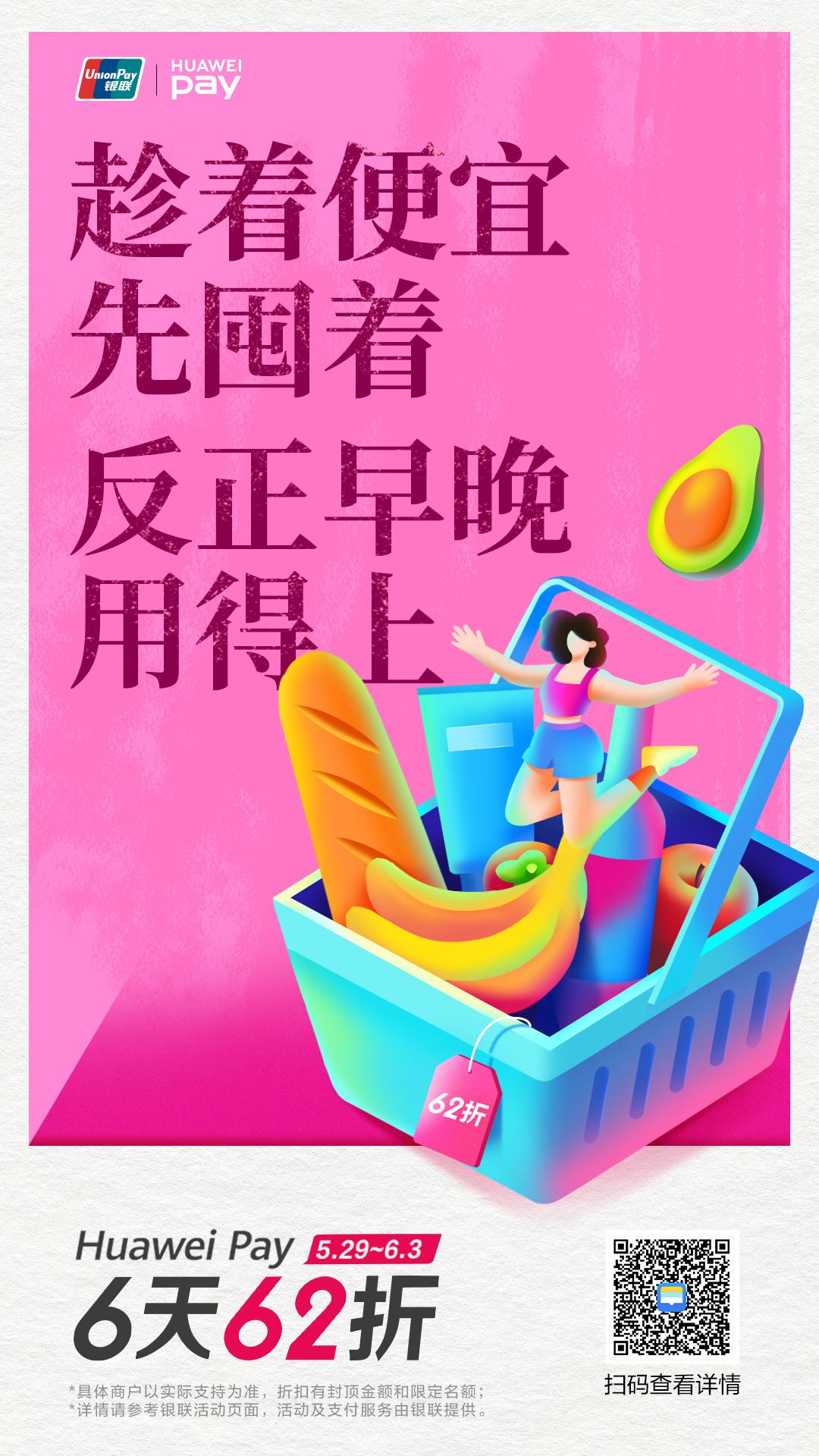 social海报1 (3).jpg