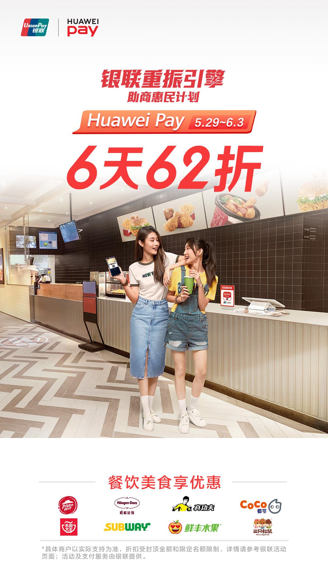 场景海报(美食).jpg