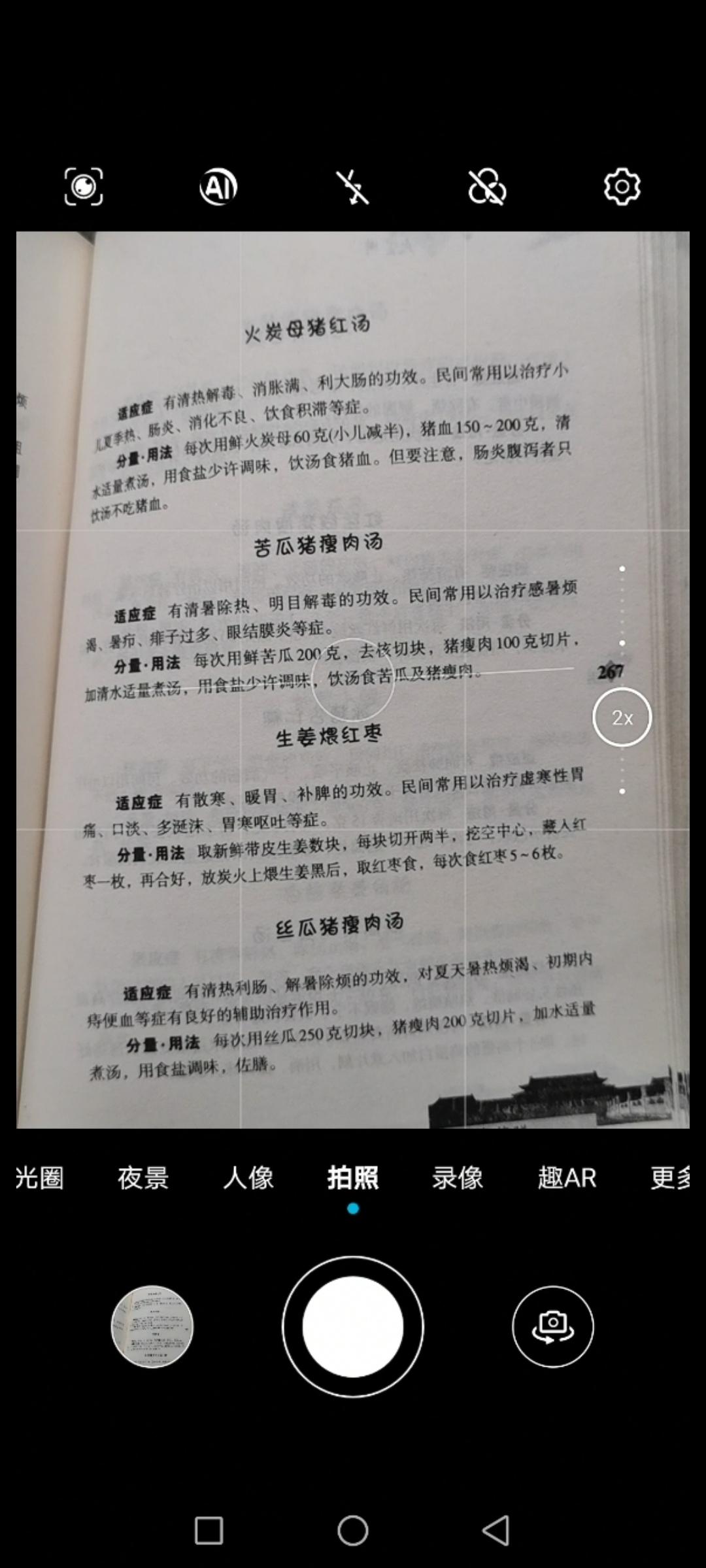Screenshot_20200528_085247_com.huawei.himovie.jpg