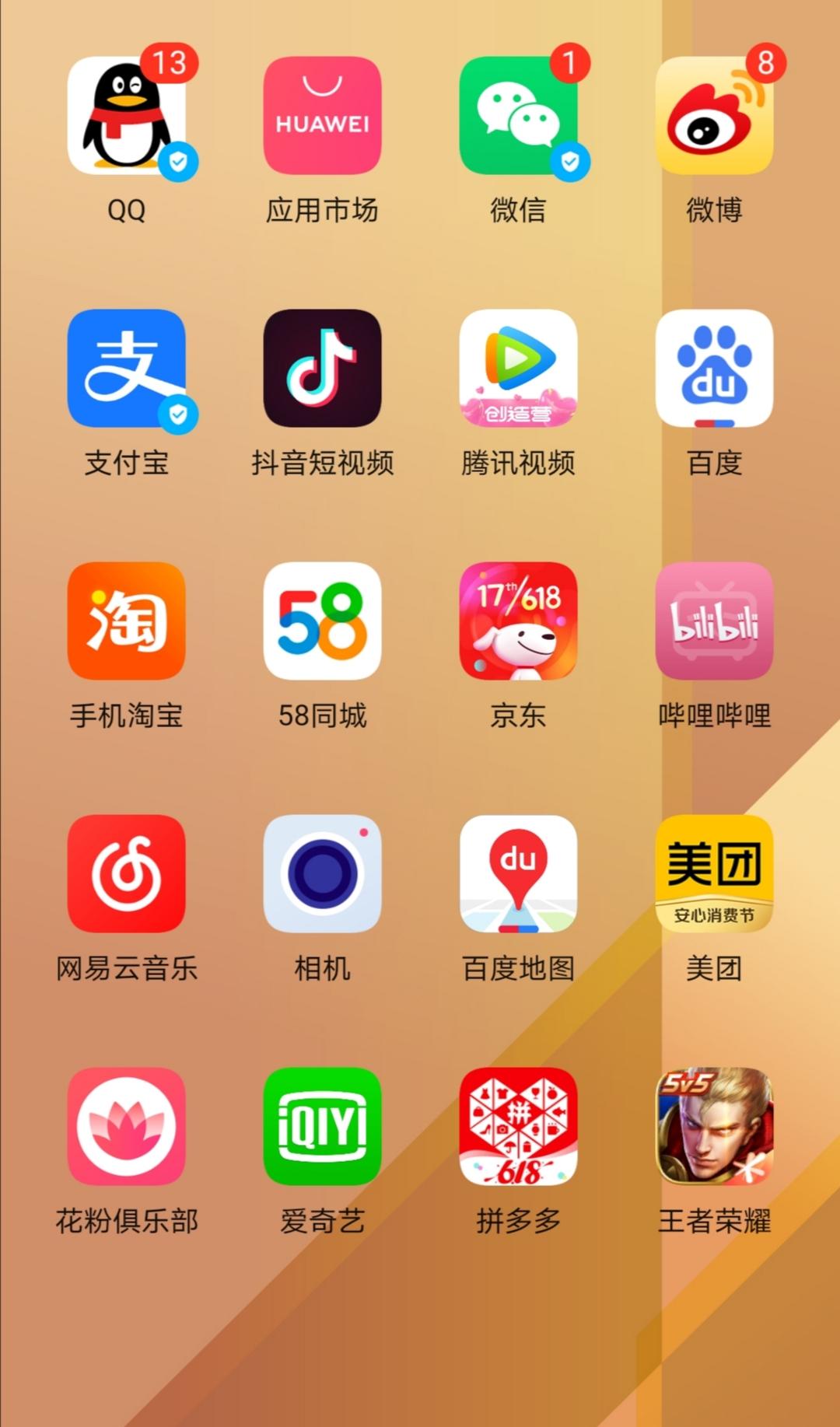 Screenshot_20200524_183057.jpg
