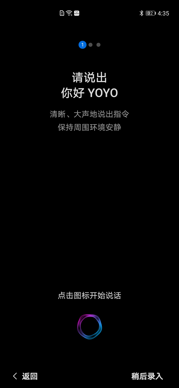 Screenshot_20200527_163514_com.huawei.vassistant.jpg