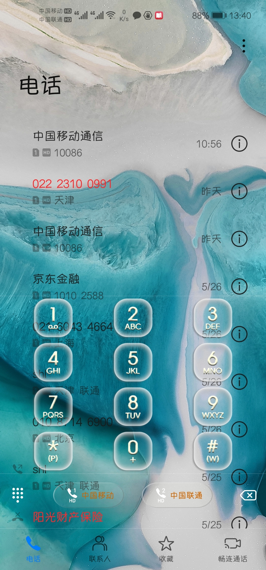 Screenshot_20200528_134020_com.android.contacts.jpg