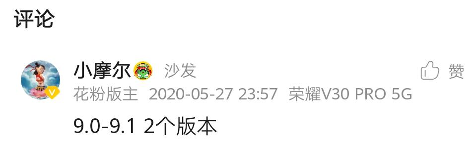Screenshot_20200528_101545_com.huawei.fans.png