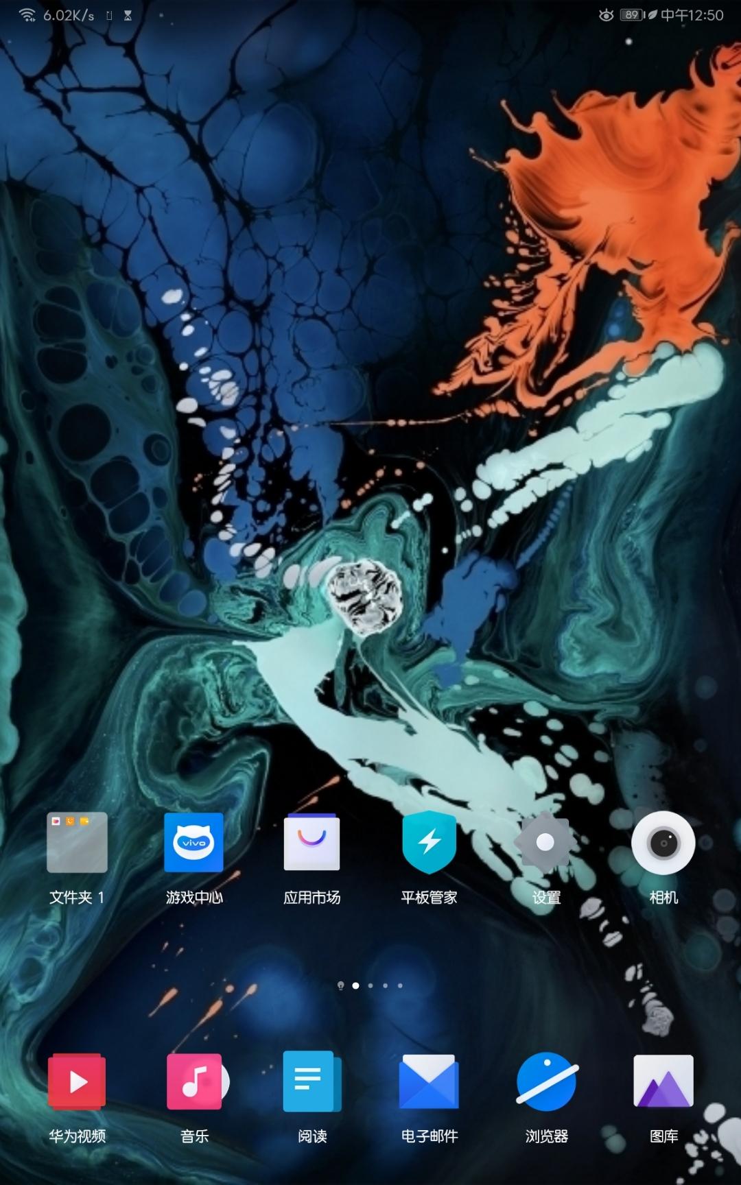 Screenshot_20200523_125022_com.huawei.android.launcher.jpg