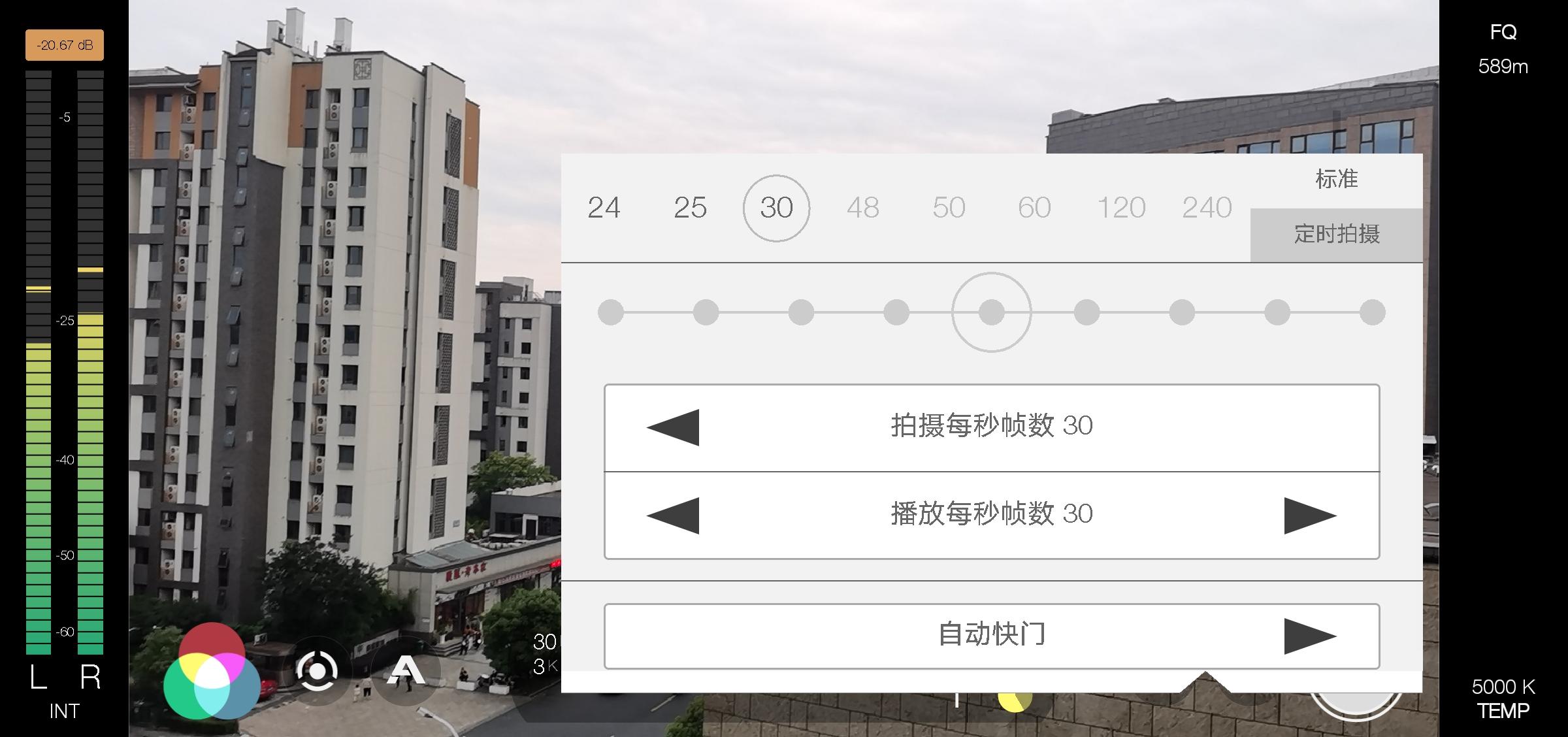 Screenshot_20200528_182308_com.filmic.filmicpro.jpg