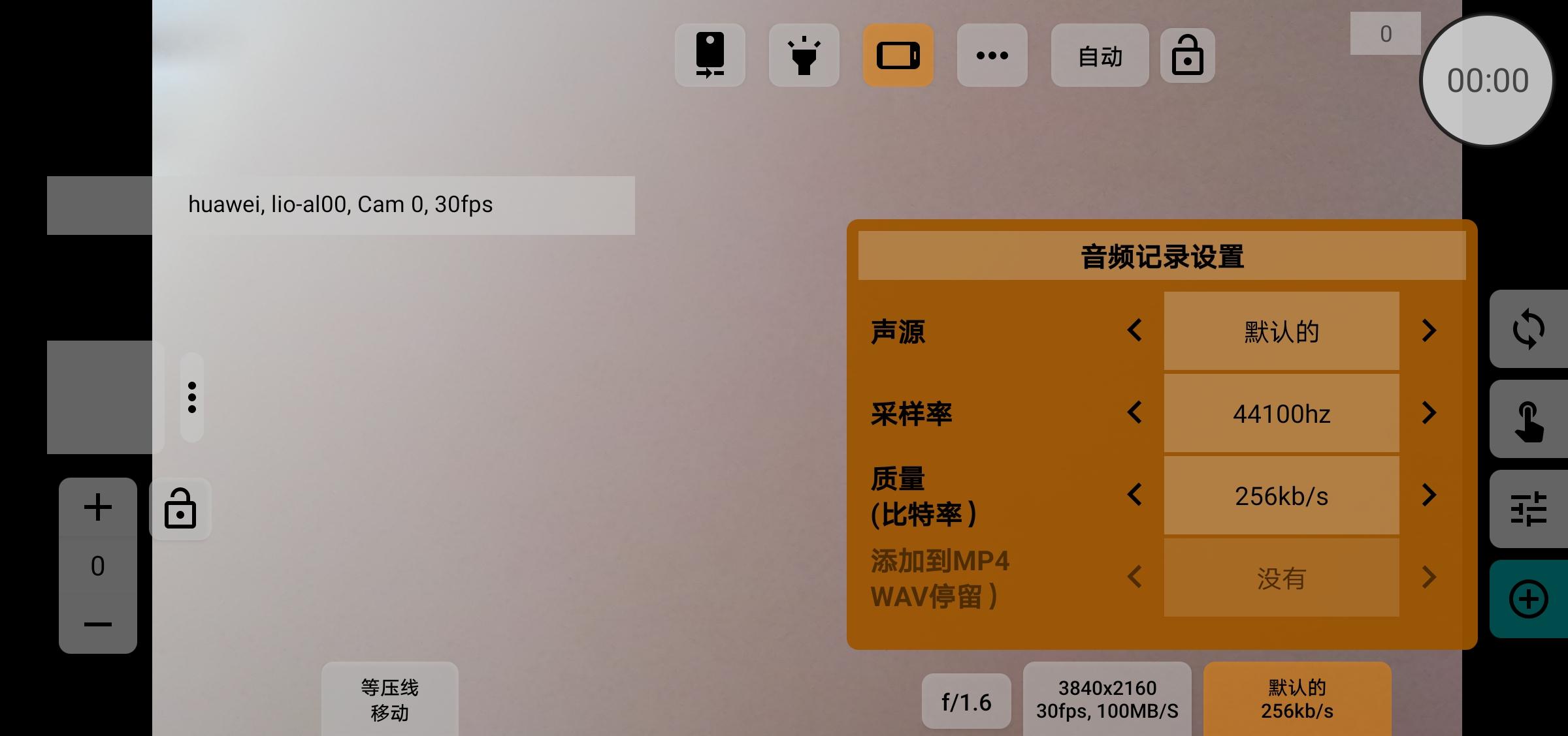 Screenshot_20200528_200134_lv.mcprotector.mcpro24.jpg