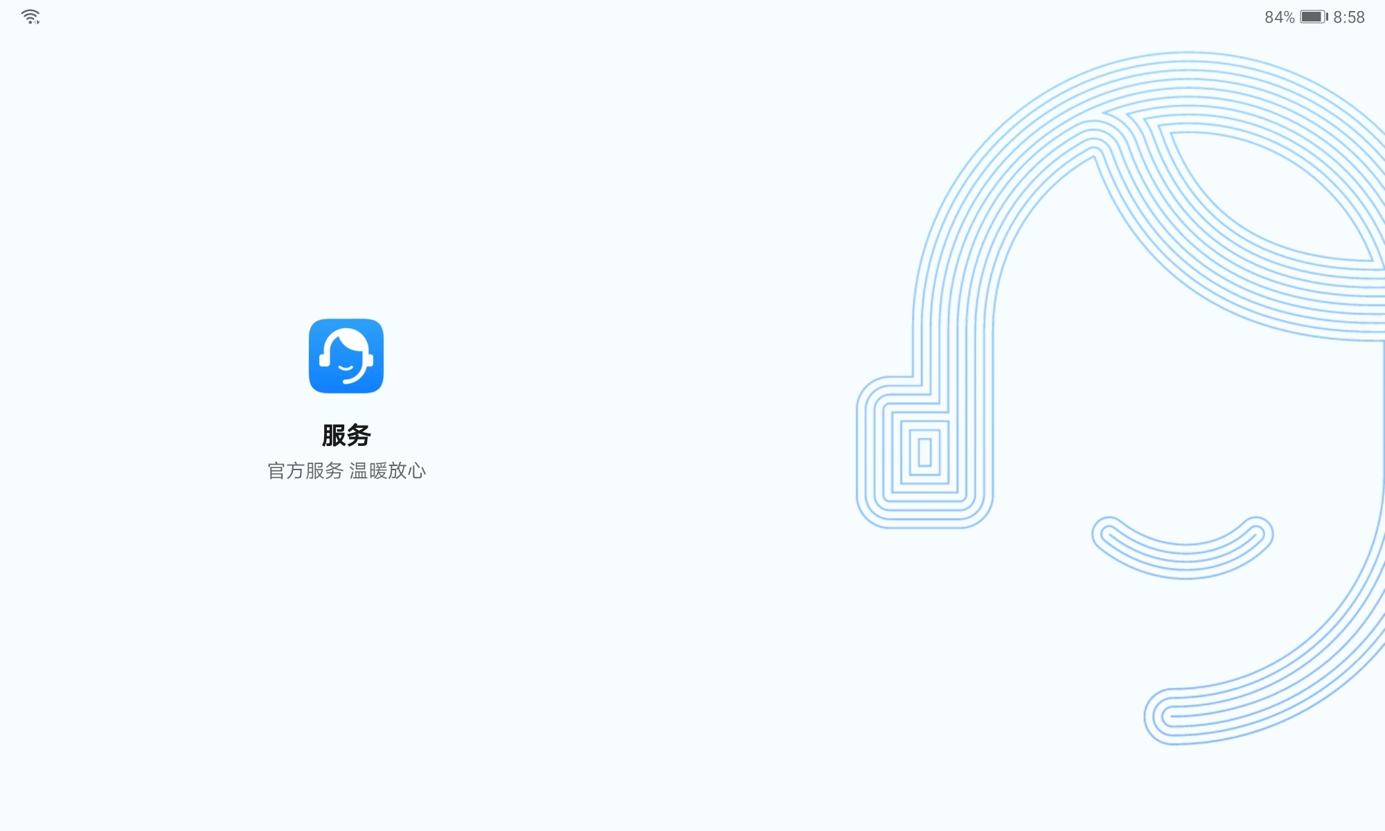 Screenshot_20200528_205843_com.huawei.phoneservice.jpg