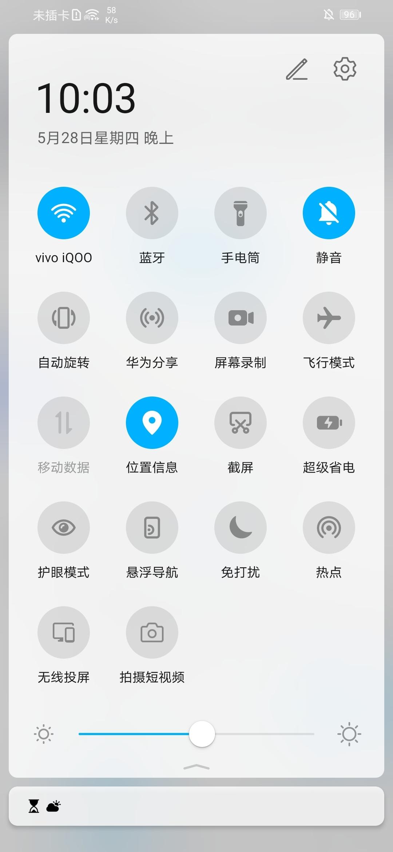 Screenshot_20200528_220325_com.huawei.fans.jpg