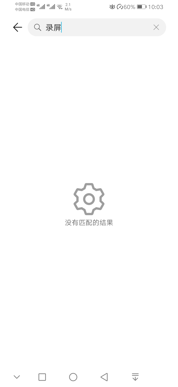 Screenshot_20200529_100359_com.android.settings.jpg