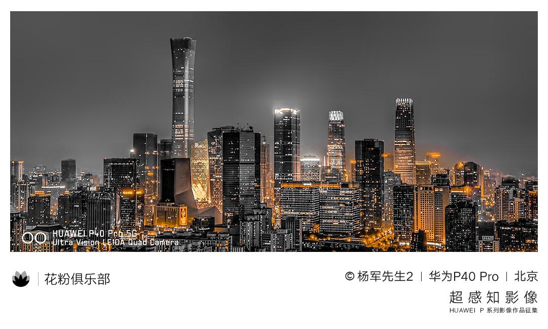 1随手拍-杨军先生2.jpg