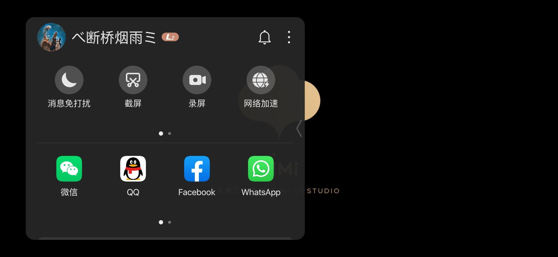 Screenshot_20200529_115115_com.tencent.tmgp.sgame.jpg