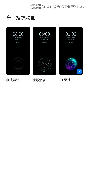 Screenshot_20200529_115930_com.android.settings.jpg