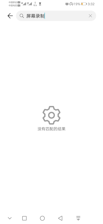 Screenshot_20200529_153206_com.android.settings.jpg