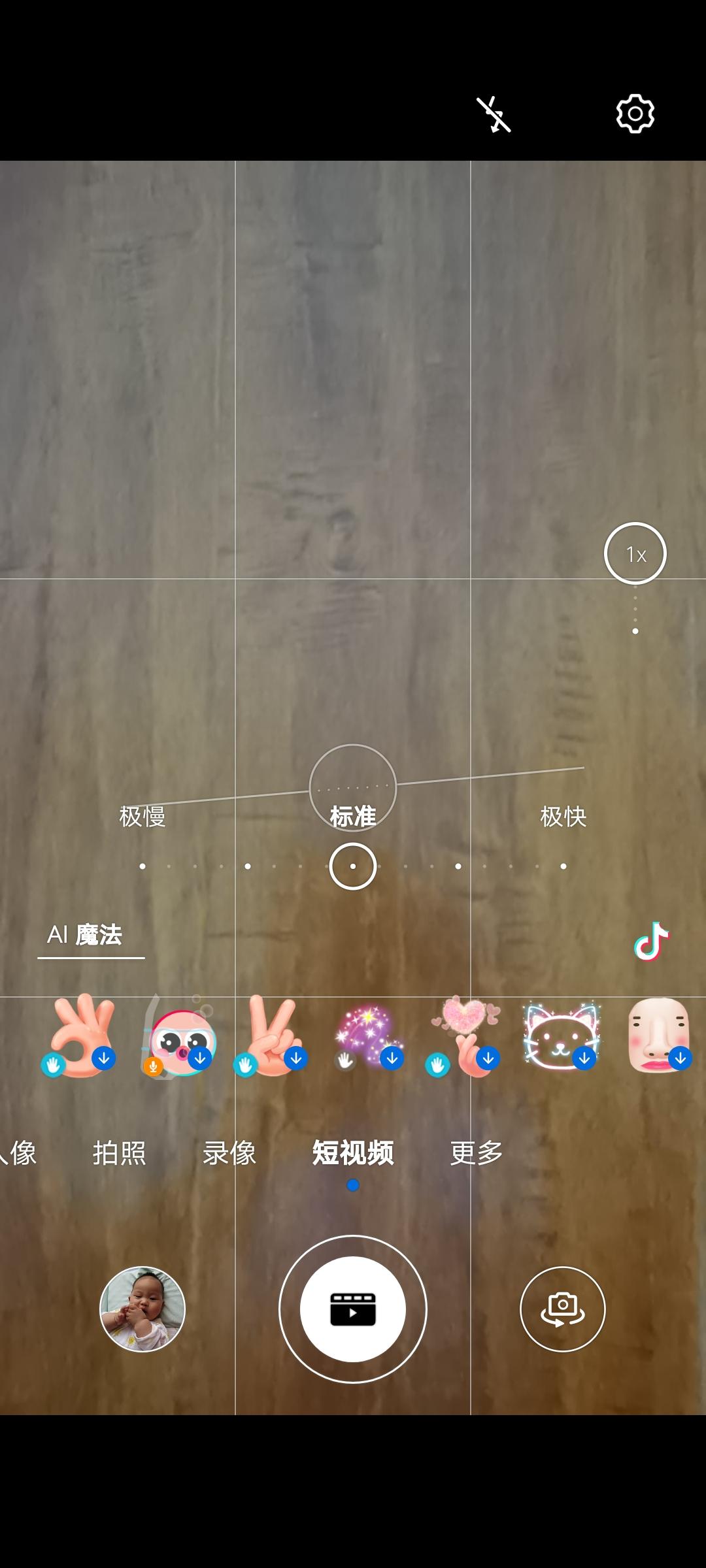 Screenshot_20200529_164732_com.huawei.camera.jpg