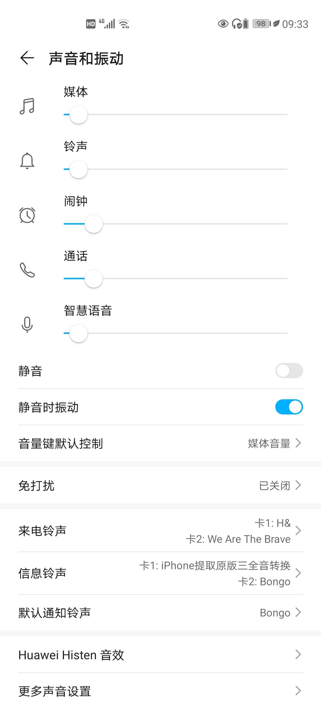Screenshot_20200530_093349_com.android.settings.jpg