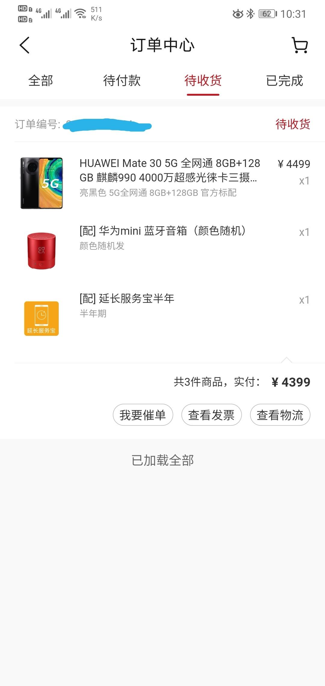 Screenshot_20200530_223724.jpg