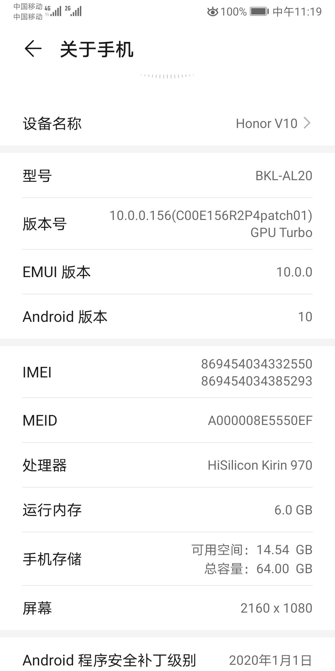 Screenshot_20200602_111941_com.android.settings.jpg
