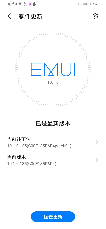 Screenshot_20200602_153256_com.huawei.android.hwouc.jpg