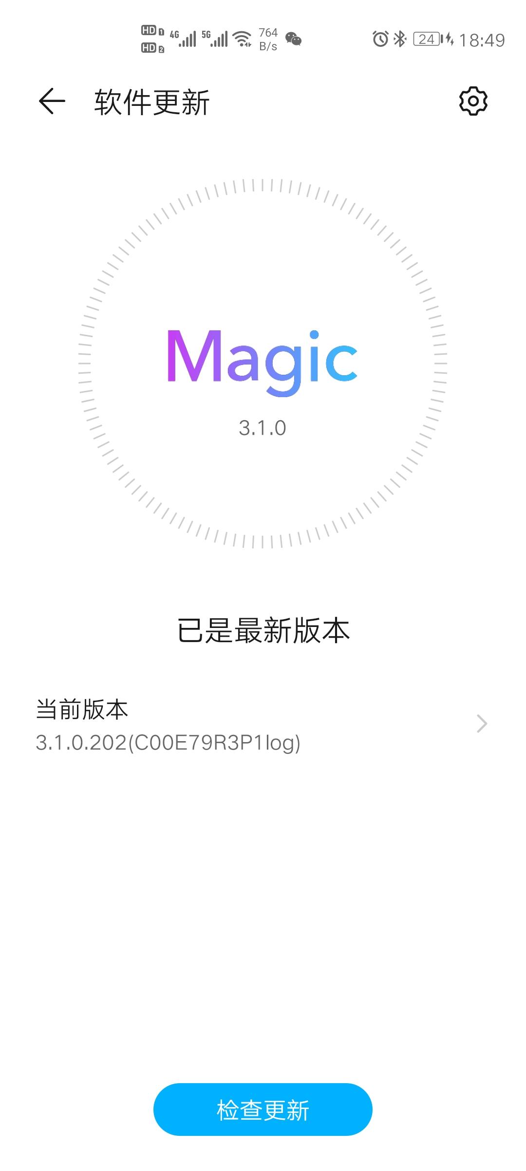 Screenshot_20200602_184929_com.huawei.android.hwouc.jpg