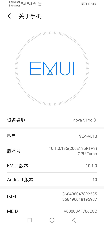 Screenshot_20200603_153838_com.android.settings.jpg
