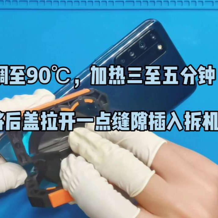 【手机拆解】跟着荣耀X10的前置摄像头一起做运动!,荣耀X10-花粉俱乐部