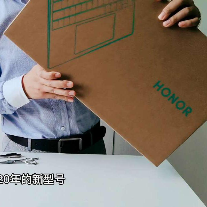 【评测】荣耀MagicBookPro开箱视频20200603,MagicBook Pro-花粉俱乐部