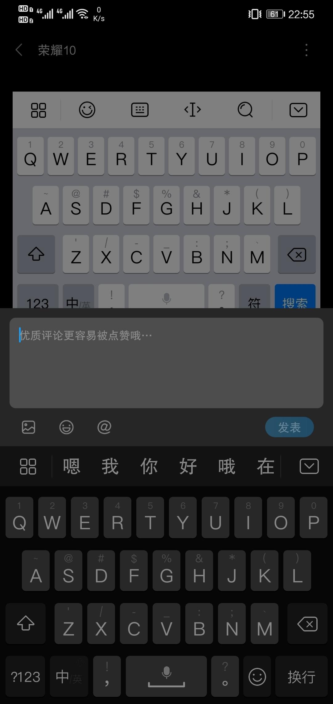 Screenshot_20200603_225510_com.huawei.fans.jpg