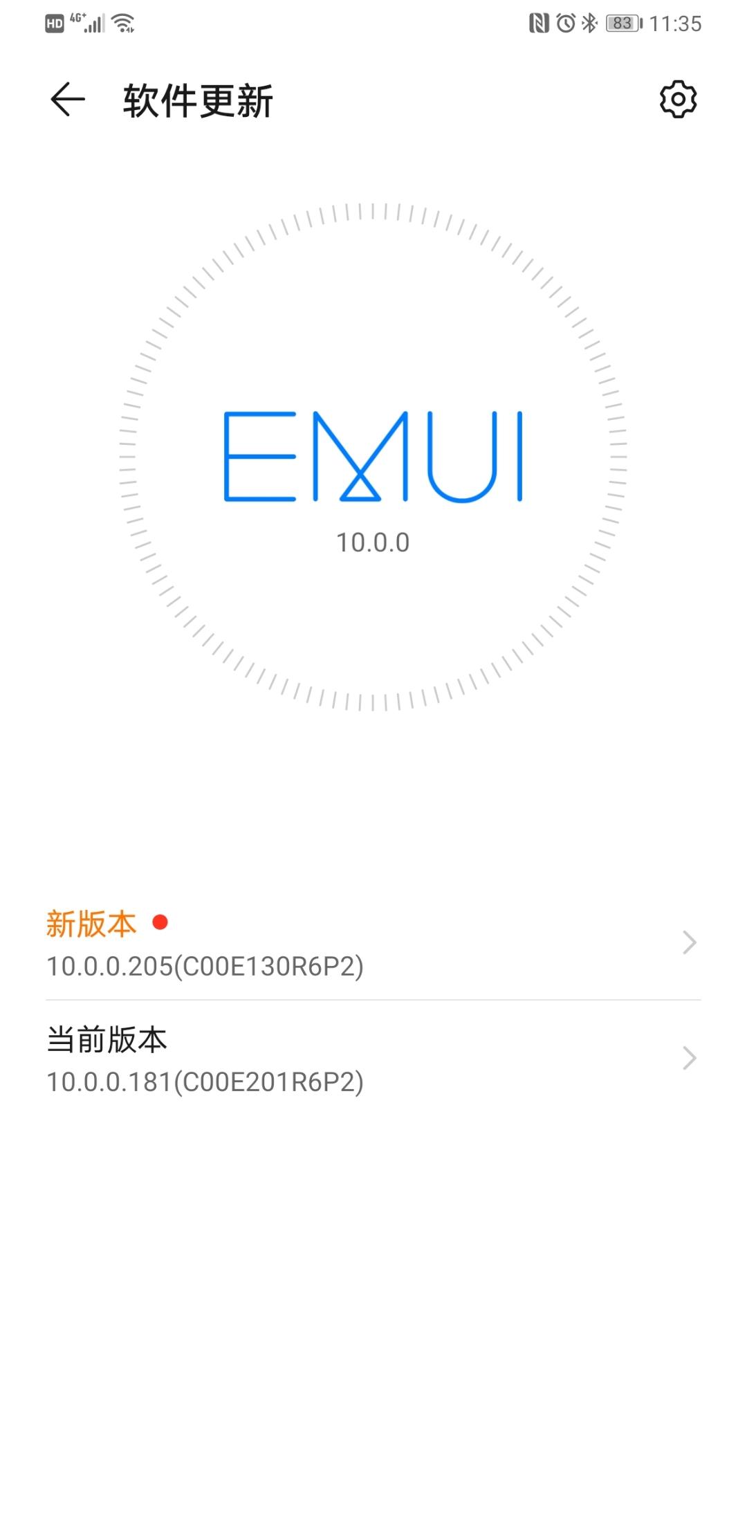 Screenshot_20200604_113512_com.huawei.android.hwouc.jpg