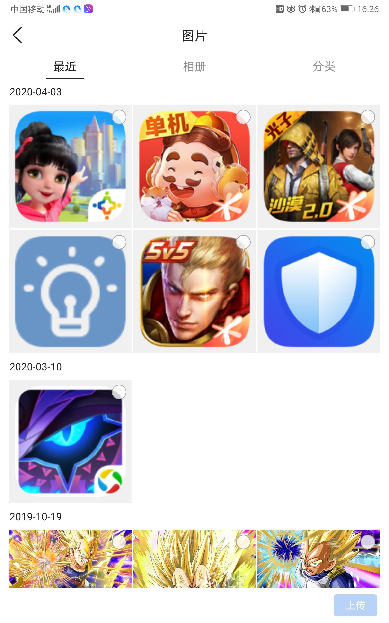 Screenshot_20200605_162657_com.tencent.mtt.jpg