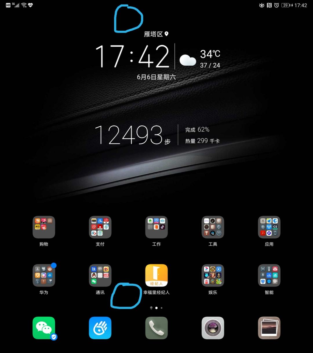 Screenshot_20200606_221255.jpg