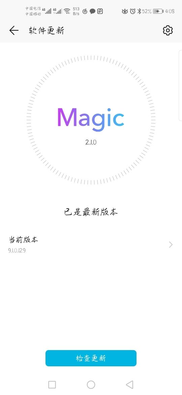 Screenshot_20200607_160837_com.huawei.android.hwouc.jpg