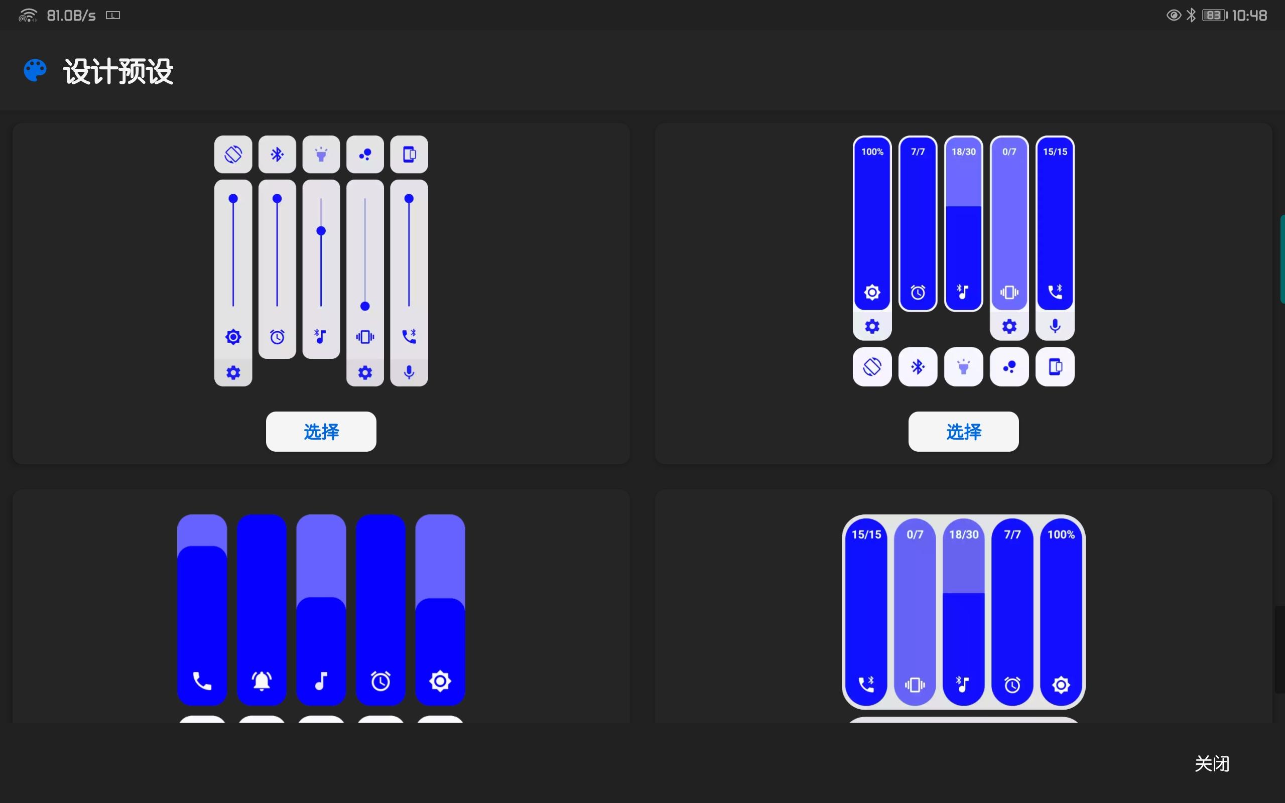 Screenshot_20200607_104841_leedroiddevelopments.volumepanel.jpg