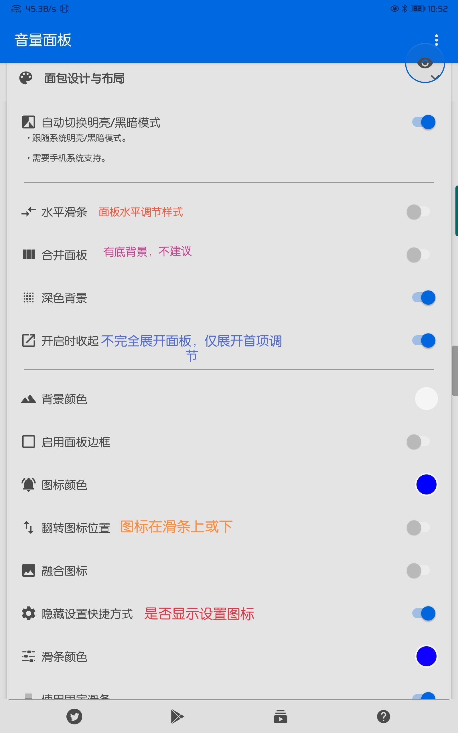 Screenshot_20200607_111010.jpg