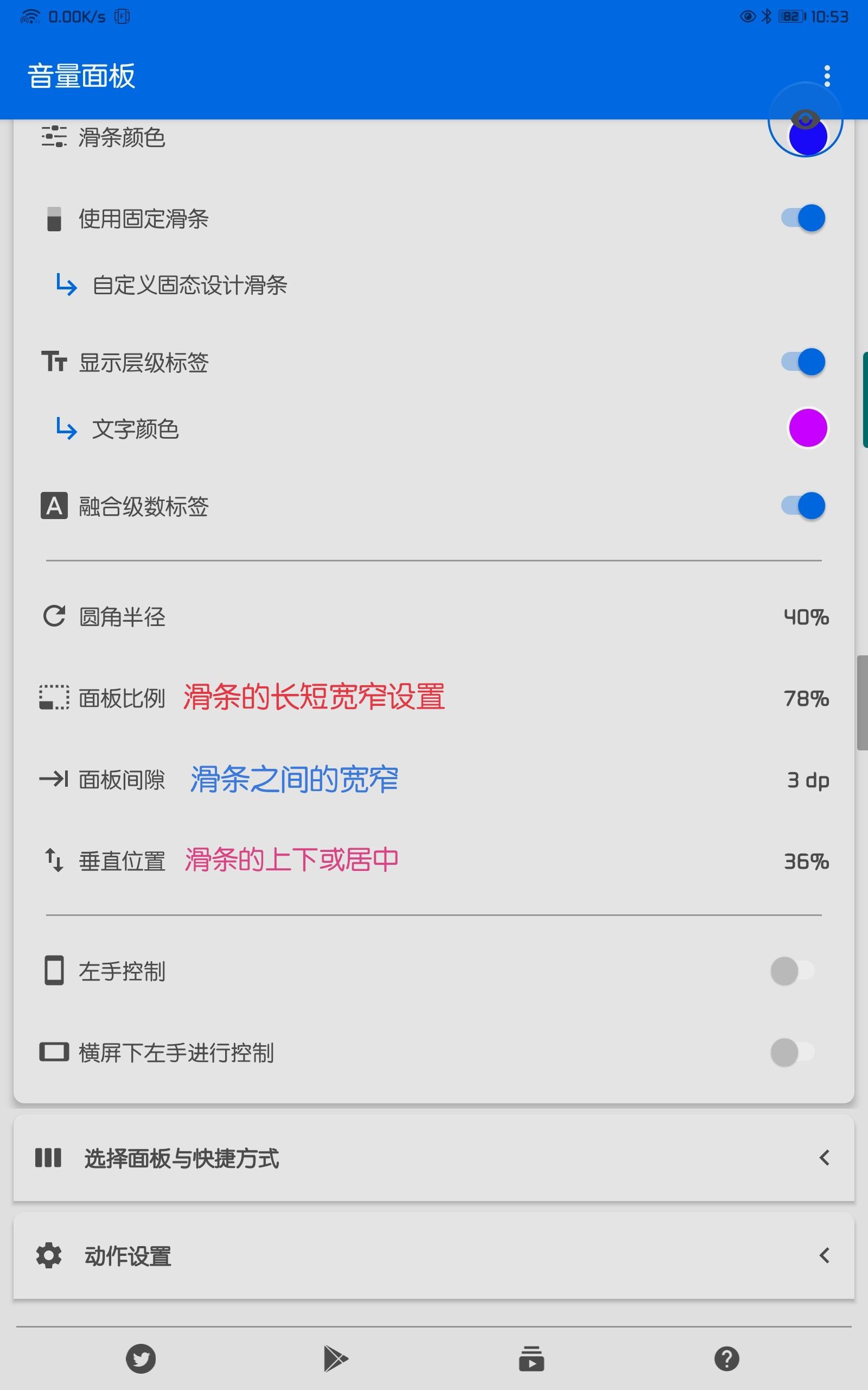 Screenshot_20200607_111336.jpg