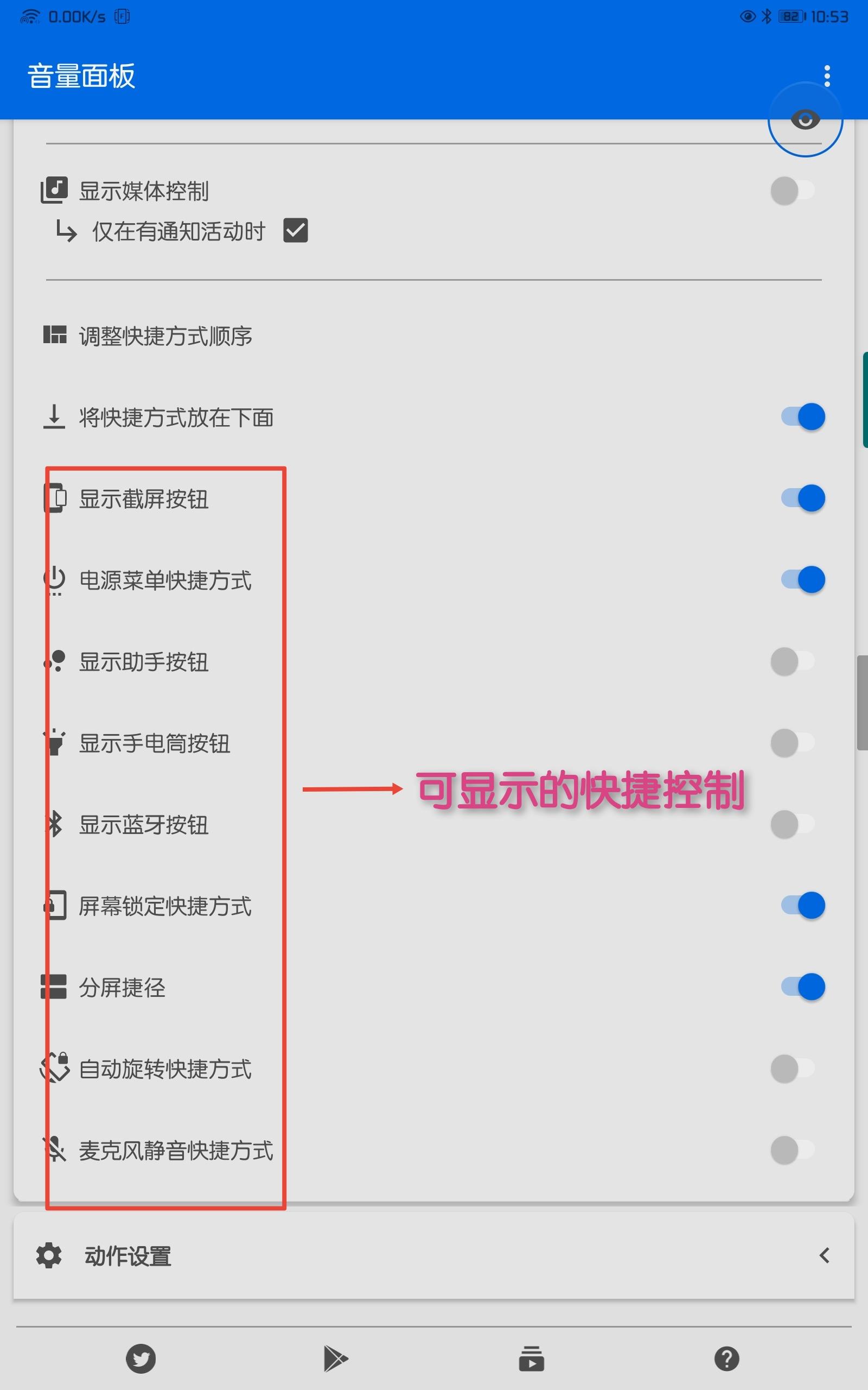 Screenshot_20200607_112139.jpg