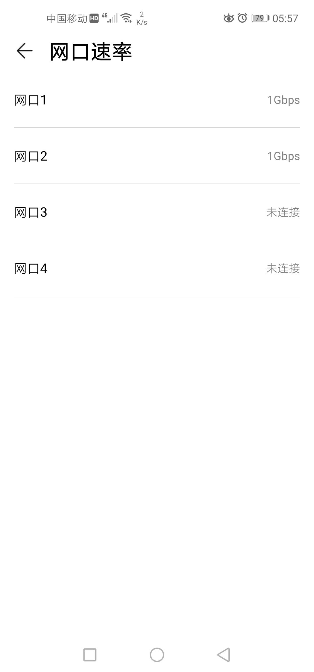 Screenshot_20200607_055735_com.huawei.smarthome.jpg
