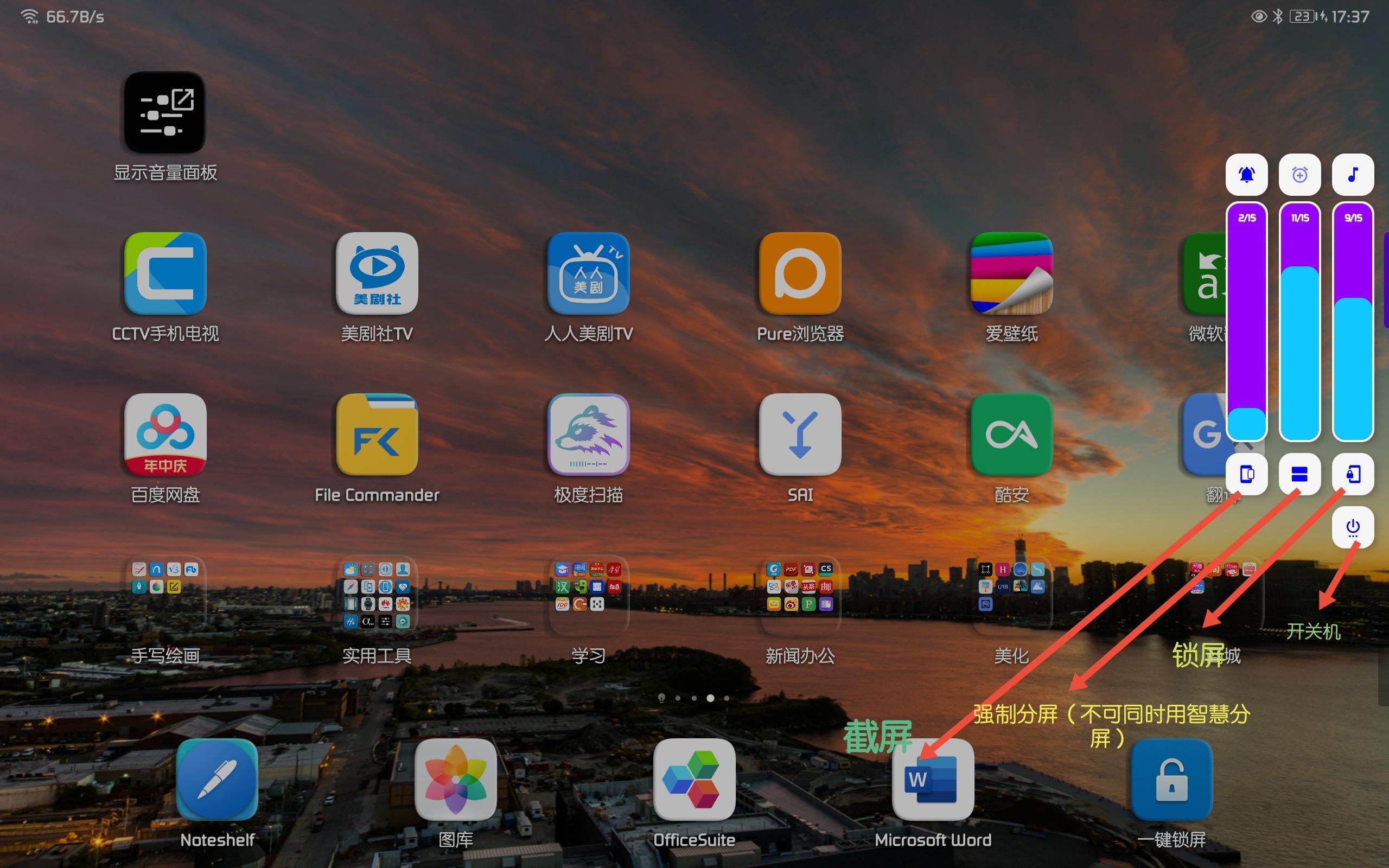 Screenshot_20200608_174314.jpg