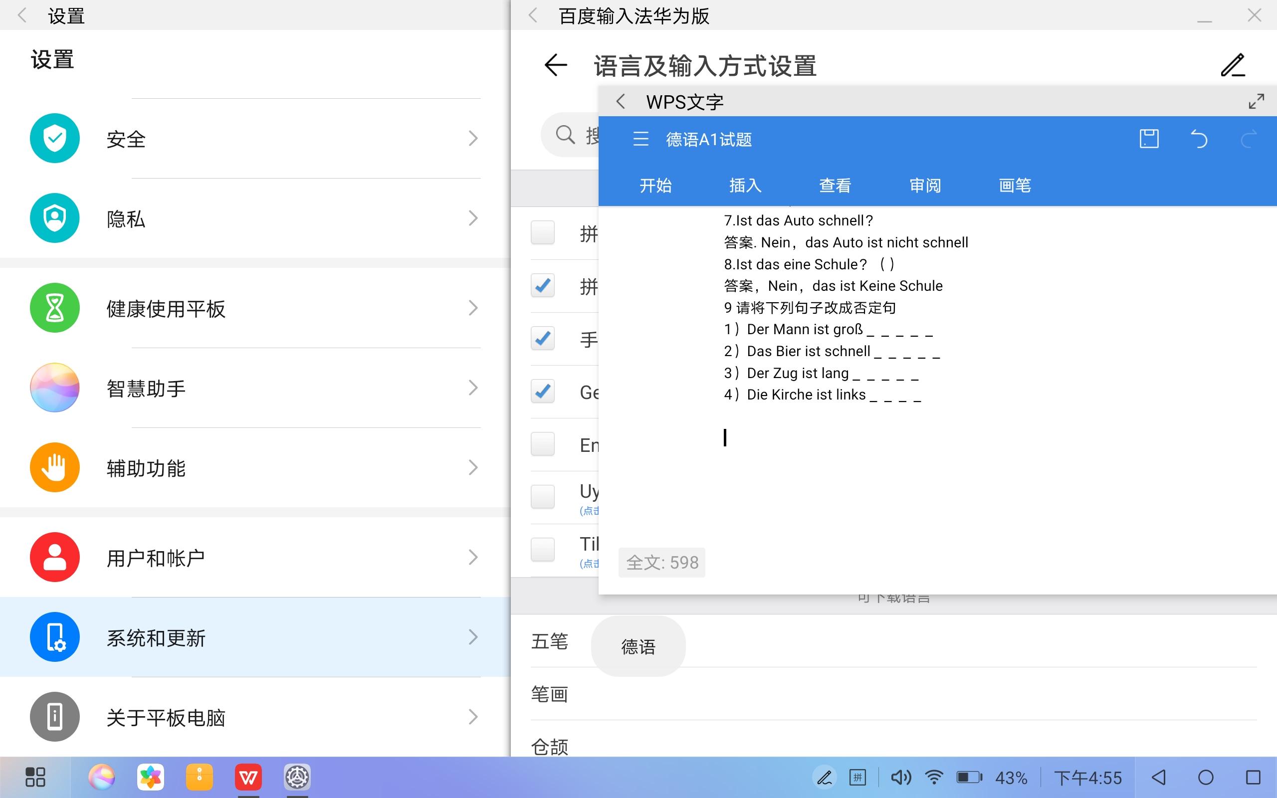 Screenshot_20200610-165524.jpg