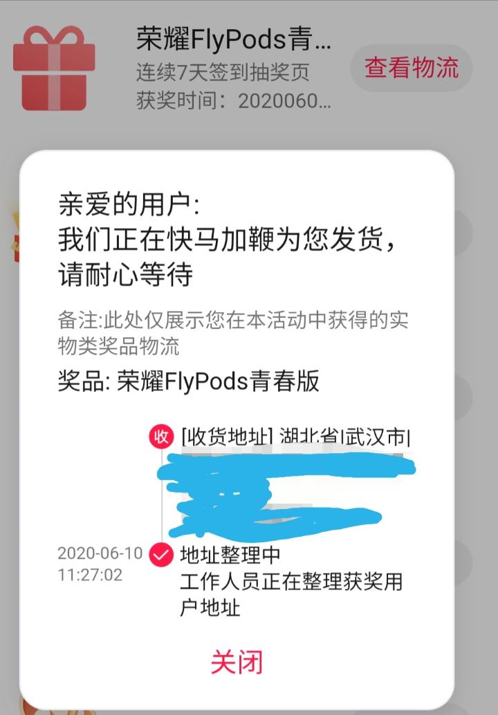 Screenshot_20200611_100904.png