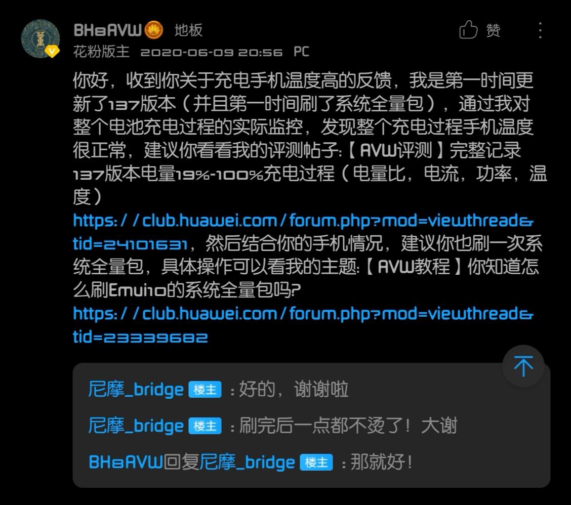 Screenshot_20200611_204113.jpg