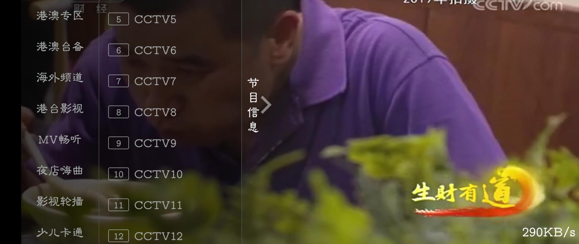 Screenshot_20200612_190517.jpg