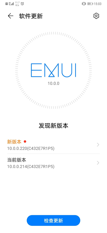 Screenshot_20200613_150344_com.huawei.android.hwouc.jpg