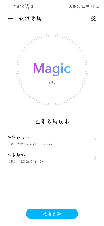 Screenshot_20200614_142642_com.huawei.android.hwouc.jpg