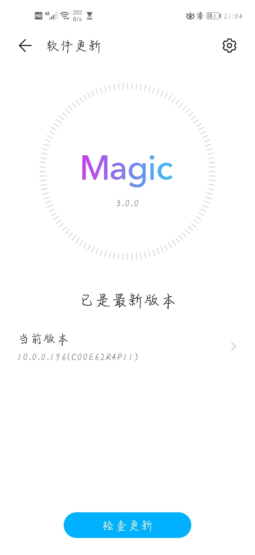 Screenshot_20200614_210407_com.huawei.android.hwouc.jpg