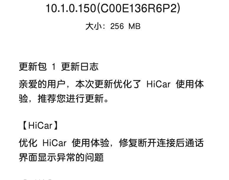 Screenshot_20200618_154355_com.huawei.android.hwouc.jpg