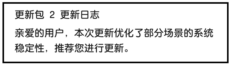 Screenshot_20200618_154408_com.huawei.android.hwouc.jpg