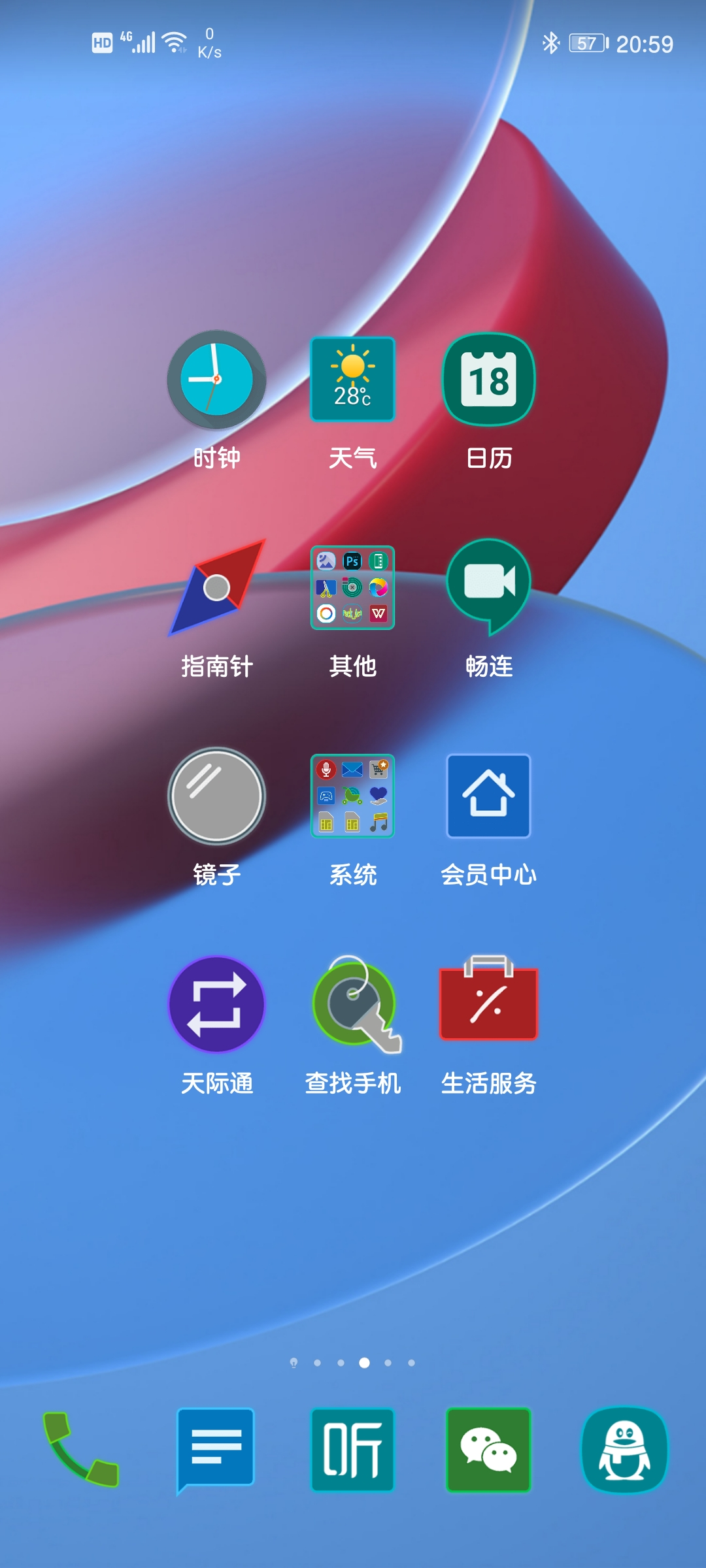 Screenshot_20200618_205934_com.huawei.android.launcher.jpg