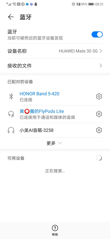 Screenshot_20200620_083133_com.android.settings.jpg