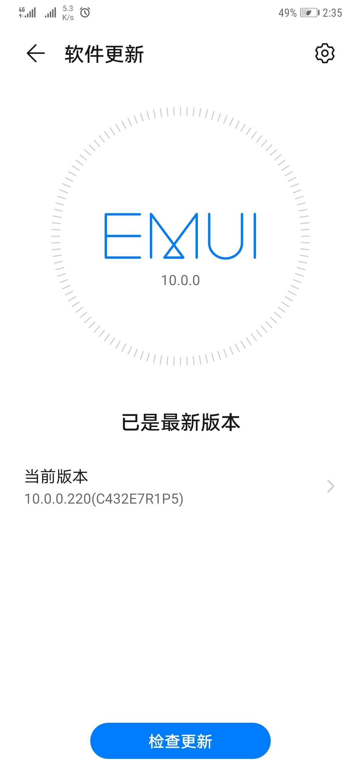 Screenshot_20200623_143558_com.huawei.android.hwouc.jpg