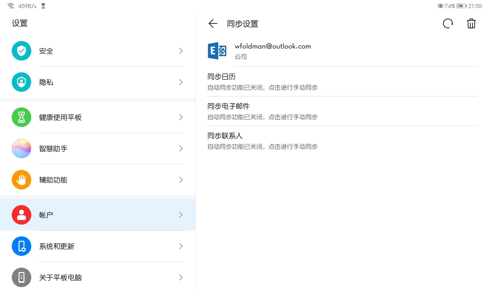 Screenshot_20200623_215511_com.android.settings.jpg